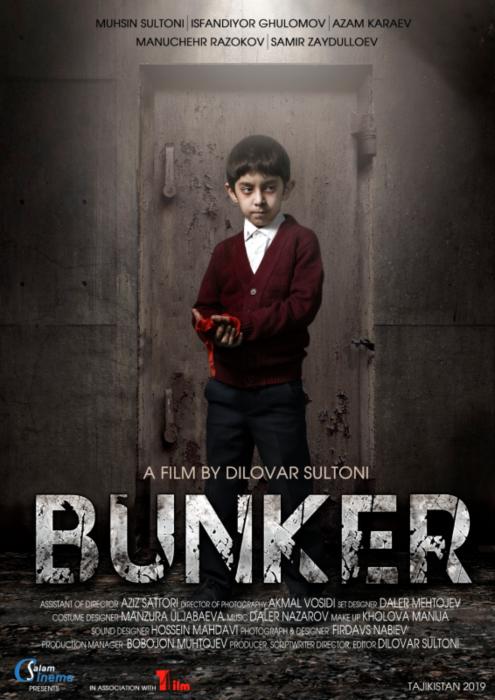 Poster of BUNKER 1 (1)