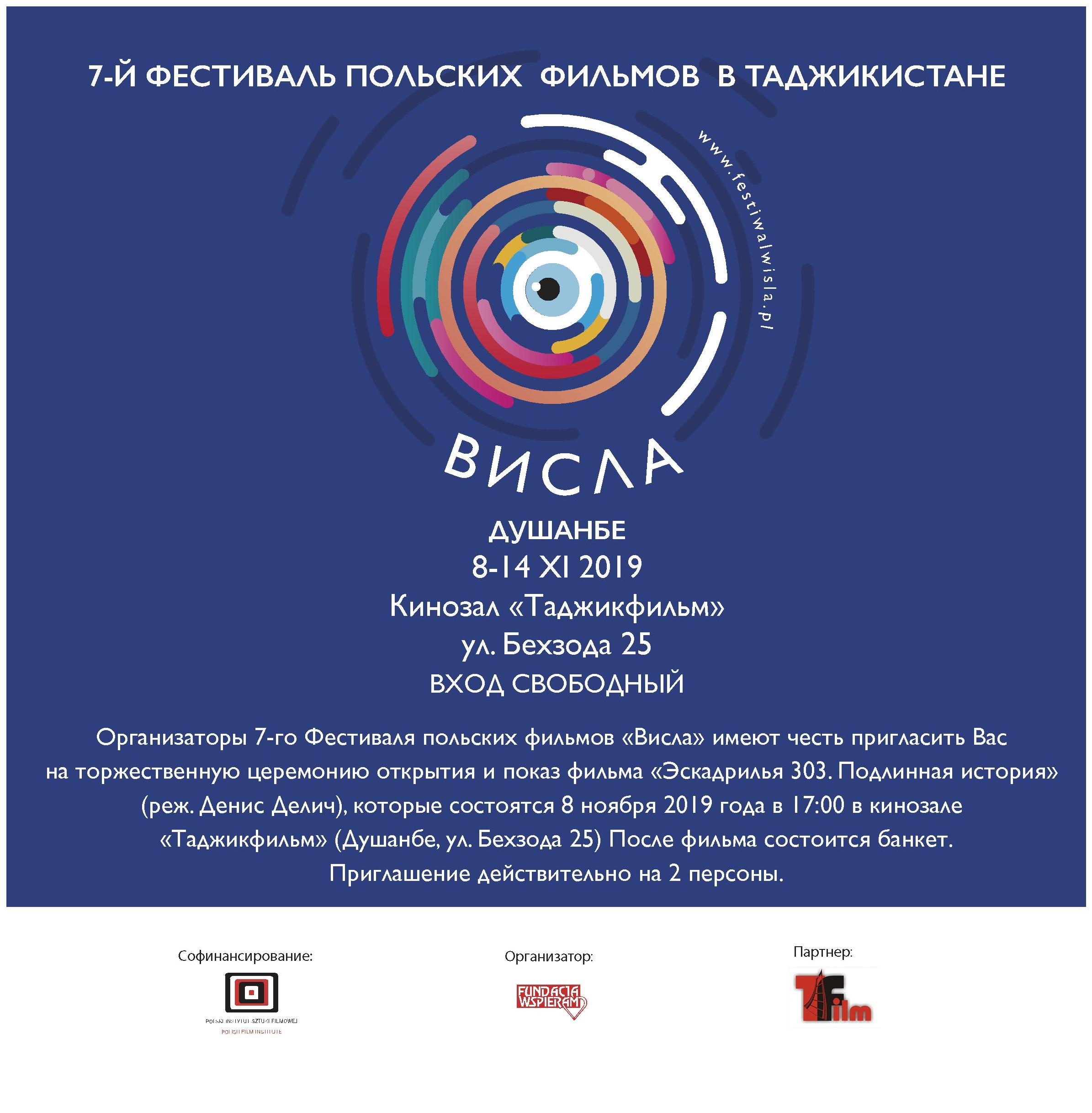 zaproszenie elektronioczne Tadzykistan (2)