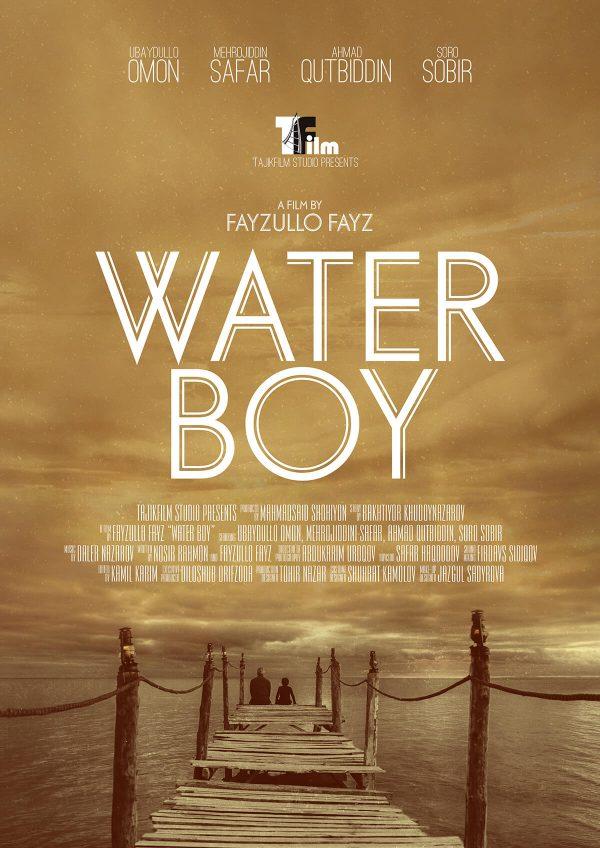 water-boy-poster